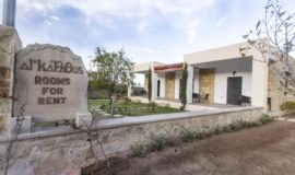 Agarathos Kaliviani, Kissamos, 73400, Greece best holiday packages